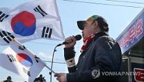 """봉하마을서 태극기 집회, 변희재 """"200m 바깥에서라도 집회할 것"""""""