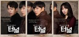 .从《九回时间旅行》到《隧道》 韩国穿越剧魔性霸屏.