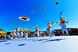 .调查:萨德使中国民众对韩旅游好感度下降 仅1.8%受访者有赴韩旅行意愿.