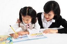 .韩国逾三成民众认为 经济问题成做父母最大心病.