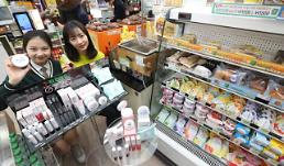 Solo Tribe triggers boom in S. Koreas convenience store industry