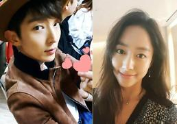 Actor Lee Joon-gi confirms romance with actress BIN