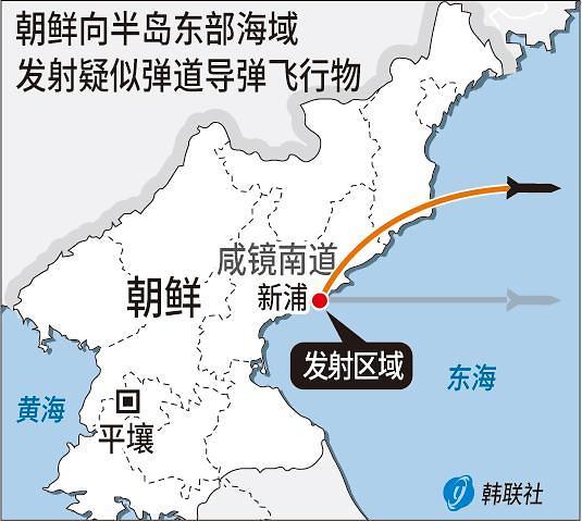 中美首脑会晤之际 朝鲜发射疑似弹道导弹的飞行物