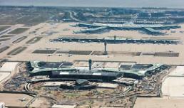 .仁川机场T2航站楼竣工在即 各流通企业掀免税店争夺战.