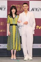 [VIDEO] イム・スジョン&ユ・アイン主演tvN新ドラマ「シカゴ・タイプライター」制作発表会