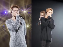 K-pop band JYJs Kim Jae-joong donates money for Thai fan in coma
