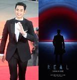 .金秀贤主演电影《Real》有望6月中旬在韩上映.