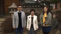 김수미-김용만-이국주, TV조선 새 예능 '며느리 모시기'로 뭉친다…21일 첫 방송