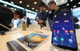 Samsung begins receiving pre-orders for Galaxy S8
