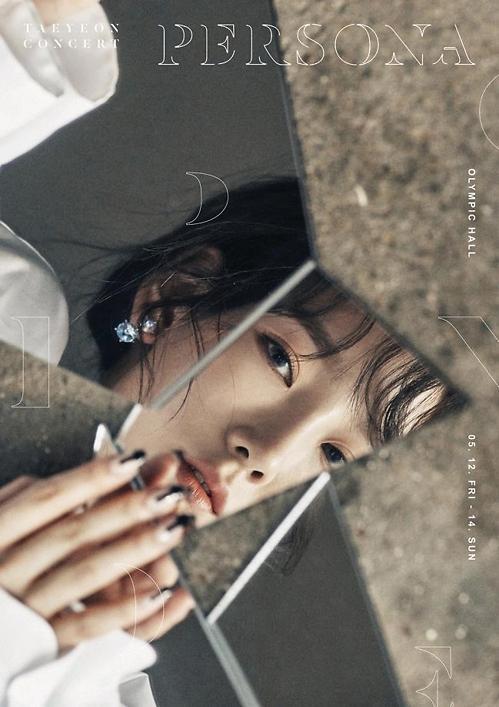 少女时代成员泰妍5月唱响首尔