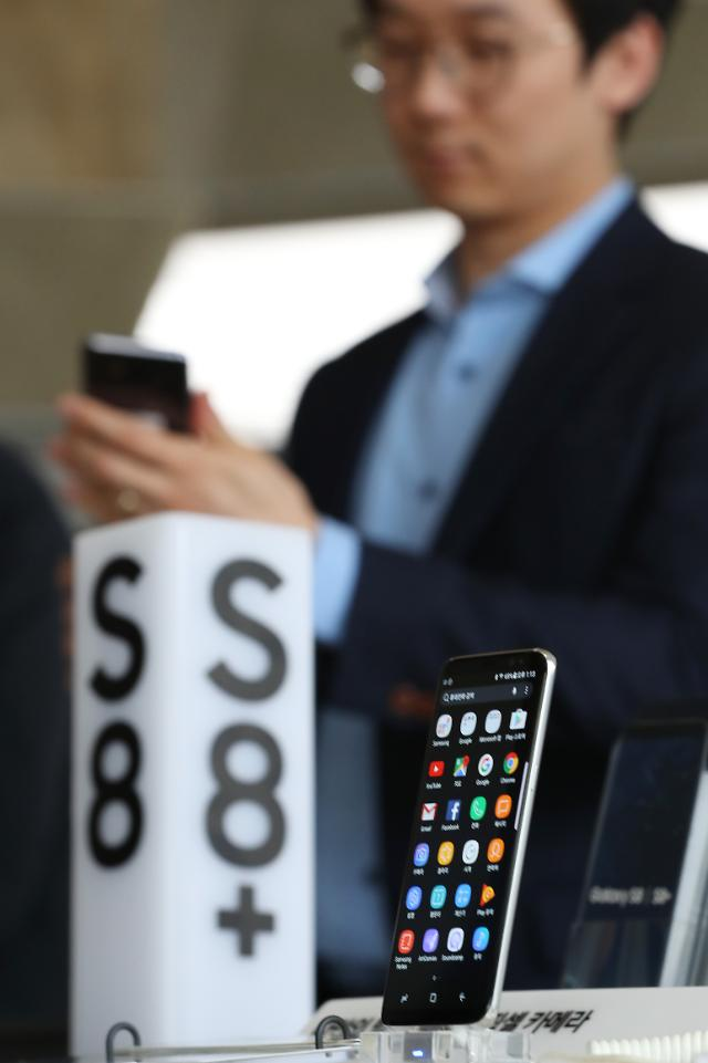 三星Galaxy S8预售开门红 有望破Note7纪录