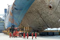 .Foreign experts invited for investigation into cause of Sewol ferry sinking.