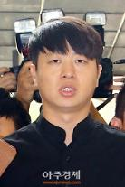 """유상무 대장암 3기 판정 소식에 네티즌 """"희망 가지고 수술 잘 받으시기 바랍니다"""" 응원 [왁자지껄]"""