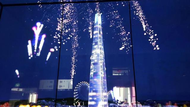 "[AJU VIDEO] 在通往""首尔天空""瞭望台的电梯里感受流光溢彩不夜天"