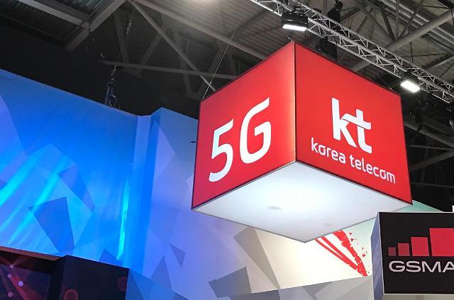 5G kt에 대한 이미지 검색결과