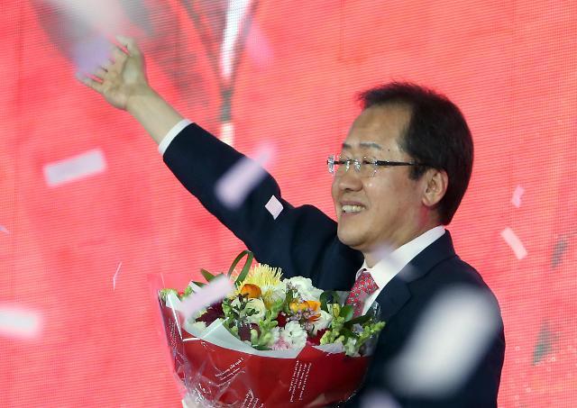 <2017年总统大选>自由韩国党洪准杓:吹响保守阵营的集结号!
