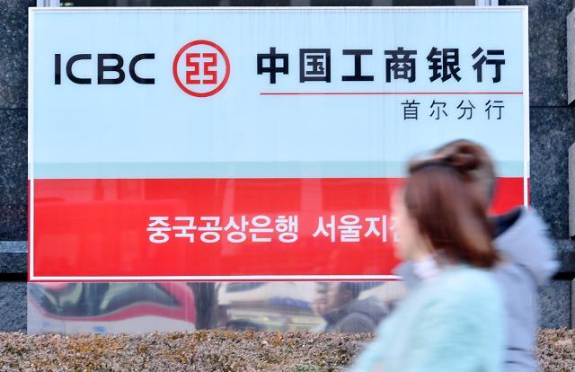 收益大幅恶化 部分外资银行撤离韩国市场