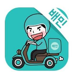 .Cab-hailing app operator Uber plans to join S. Korea food delivery market.