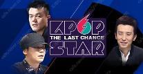 SBSライブコンサート「K-POPスター&フレンズ」、6月17~18日開催