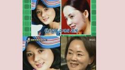 영원한 국민배우 김영애 췌장암으로 별세 ... 아름다운 연기투혼 간직할게요!