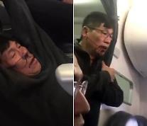 """'보이콧' 유나이티드항공 영상보니…피해 승객, 피 흘리며 """"그냥 날 죽여"""" 불안 증세 [영상]"""