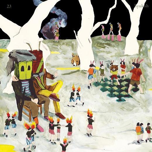 乐队Hyukoh将发首张正规专辑 收录中文歌《万里》