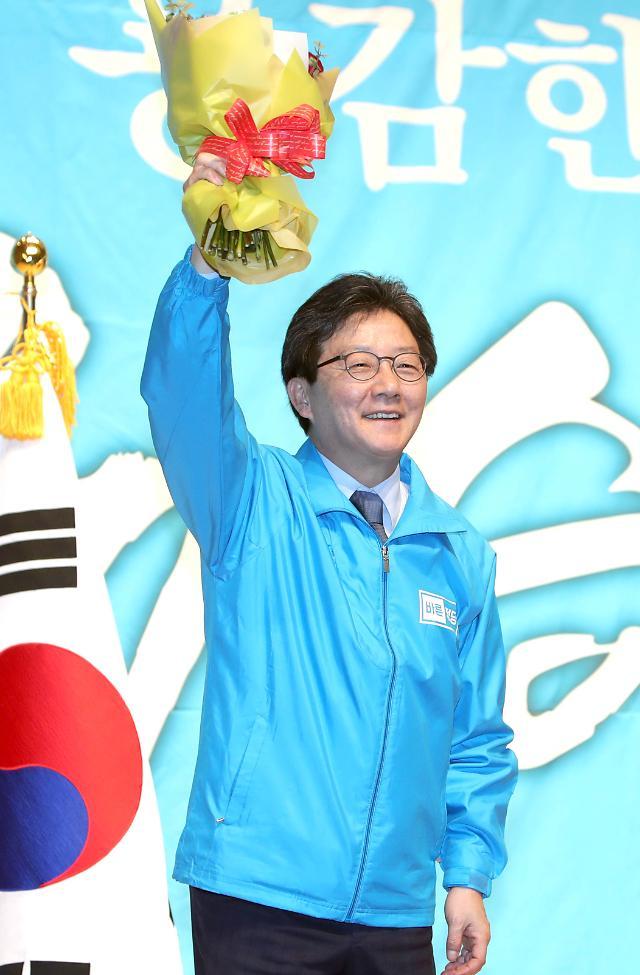 <2017年总统大选>正党刘承旼:前路艰难,我必将赢得民心!