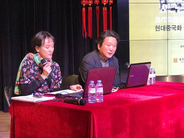 解析当代中国画创作形态 促进中韩绘画领域交流