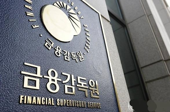 韩金融企业去年裁员1700余人