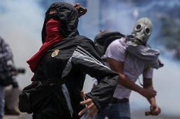[GLOBAL PHOTO] Anti-government protest in Venezuela