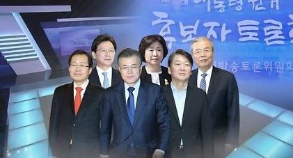 <2017年总统大选>国会5党总统候选人公开电视辩论即将拉开大幕