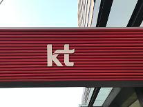 KT, '배터리 절감 기술' 상용화... 스마트폰 최대 4시간 더 오래쓴다