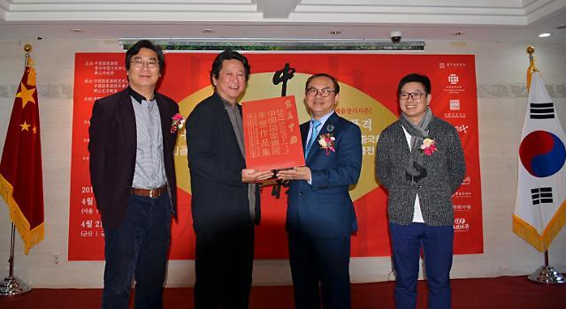 中国风格——中国国家画院国画扇面作品展在首尔开幕