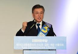 [FOCUS] Top opposition candidate revises liberal stance toward N. Korea