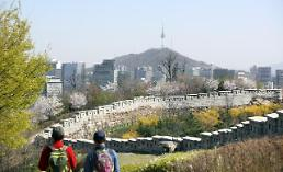 .Seoul opens big data research center to solve urban problems.
