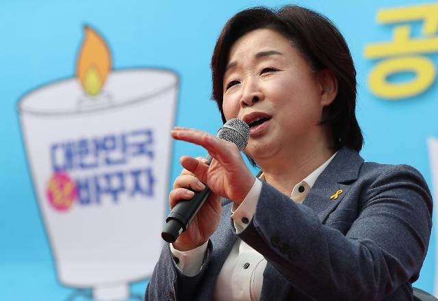 <2017年总统大选>正义党沈相奵:劳动者的代表  进步阵营的嫡系