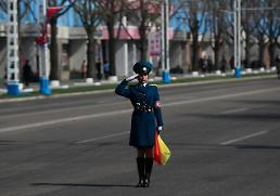 [GLOBAL PHOTO] North Korean policewoman salutes to journalists
