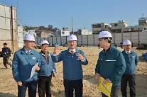 거제시, 안전관리대상 2158곳 점검 완료
