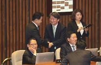 정동영·박주선, 안철수 '국민 선대위' 공동선대위원장으로 합류