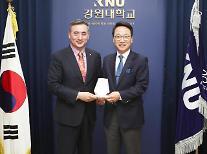 강원대, 김영철 바인그룹 회장…신임 발전후원회 회장에 선정