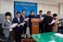 군산시의회, 정부발주 선박물량의 군산조선소 배정과 선박펀드 지역 안배를 강력히 촉구!