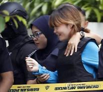 [글로벌포토] 말레이 법원 청사 나서는 김정남 살해 용의자