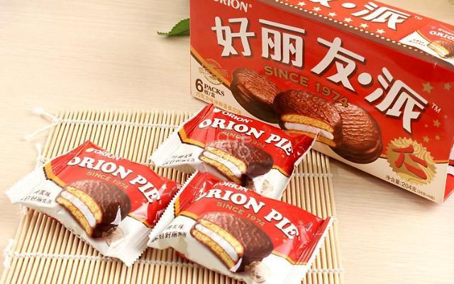 """""""巧克力派也是韩国货!"""" 好丽友在华缩减生产线"""