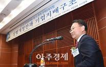 """유일호 """"상법개정·기업지배구조 책임성 강화해야"""""""