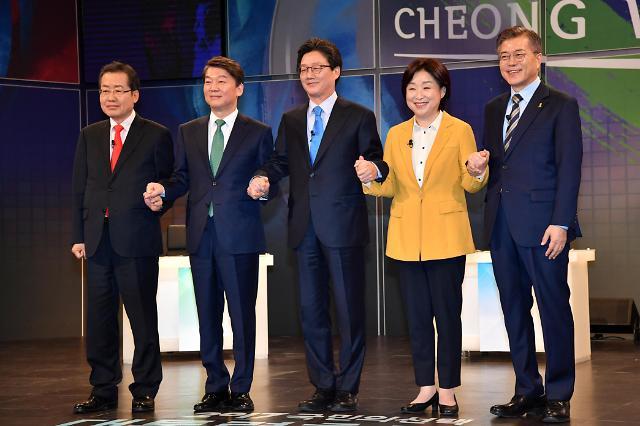<2017年总统大选>总统候选人进行首场电视辩论