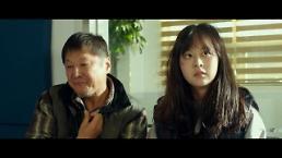 학원폭력, 장애인차별, 청소년성범죄 등... 우리 사회 민낯을 파헤치는 영화 지렁이