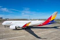 アシアナ航空、次世代航空機「A350」導入秒読み