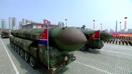 Pyongyang shows off suspected ICBM and new missiles at military parade: Yonhap