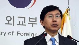 .韩国强烈谴责朝鲜射弹 警告称挑衅必遭严惩.
