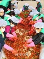 광주김치축제, 계절축제로 4회 확대 개최